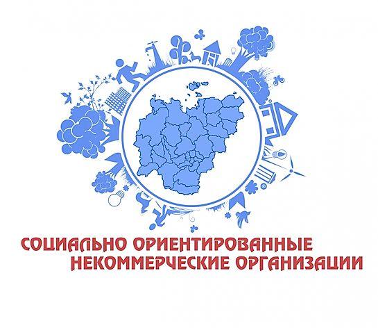 Социально-ориентированные НКО Северной Осетии могут заявить о себе в «Каталоге НКО — поставщиков социальных услуг»
